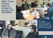 Deputado Hélio Costa reforça apoio aos representantes comerciais contra o PL Nº 5.761/2019, em reunião na sede do Core-SC em 31/05.